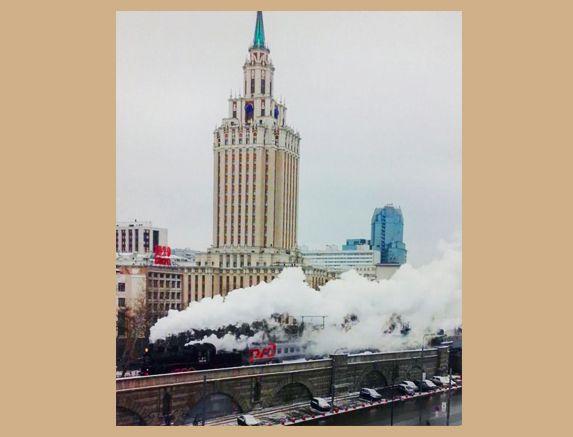 Большевичка женская одежда