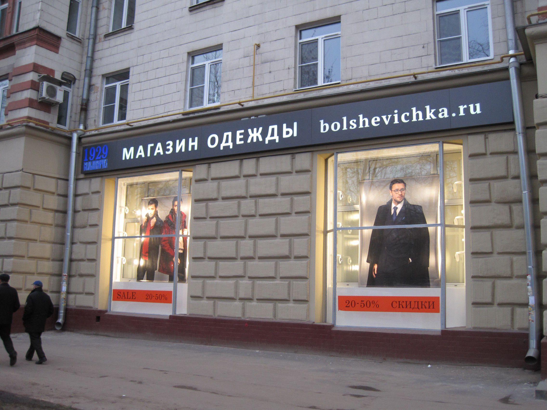 Владивосток громова 2 стоматологическая поликлиника